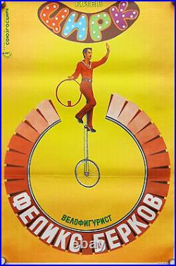 Soviet Ussr Kiev Circus Bike Figurist Authentic Vintage Russian Art Poster